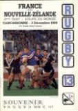 1989 FRANCE v NEW ZEALAND - Second Test   World Cup Match -